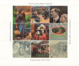 Pechán József - Pechán József művész, költő, színész és fényképész válogatott művei az üdvözlőlap borítóján.