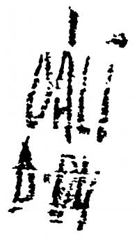 Váli Dezső aláírása