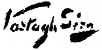 Vastagh Géza aláírása