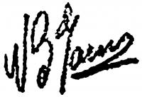 Nagy Balogh János aláírása