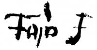 Fajó János aláírása