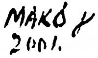 Makó Judit aláírása