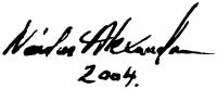 Nádas Alexandra aláírása