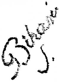Bihari Sándor aláírása
