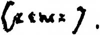 Czencz János aláírása
