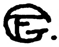 Faragó Géza aláírása