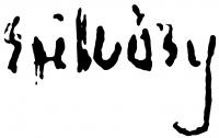 Szilvásy Margit aláírása