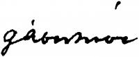 Gábor Móric aláírása