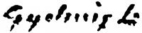 Gyelmis Lukács János aláírása