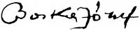 Baska József aláírása