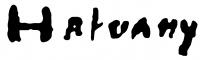 Hatvany, Ferenc Signature