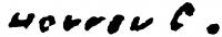 Herrer, Cézár Signature