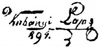 Kubányi Lajos aláírása