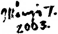 Illényi Tamara aláírása