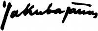 Jakuba János aláírása