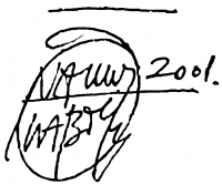 Nagy Gábor aláírása