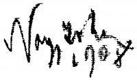 Nagy István aláírása