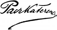 Paczka Ferenc aláírása