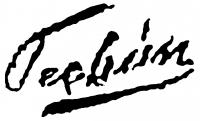 Pechán József aláírása