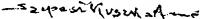 Szepesi Kuszka Jenő aláírása
