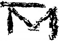 Tóth Menyhért aláírása