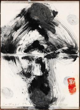 Lakner, László - Bookobject (1989)