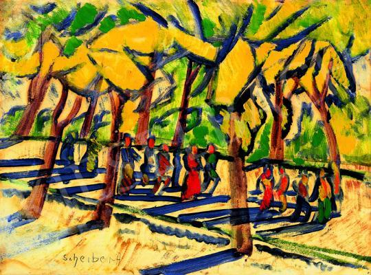 Scheiber, Hugó - Park, early 1920's | 38th Auction auction / 5 Item