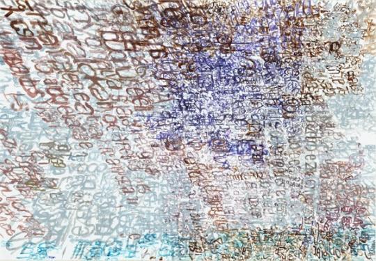 Uglár, Csaba - Sludge drawing 4.   Auction of Contemporary Art, Bátor Tábor Foundation auction / 49 Item