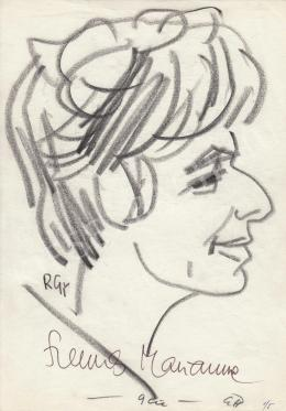 Rózsahegyi, György - Portrait of Marianne Szemes Screenwriter, Director