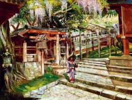 Tornai Gyula - Kiotói kert