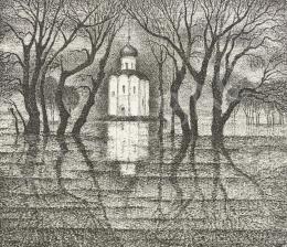 E. Korotkova jelzéssel - A Nerli folyó árvíze, 1980