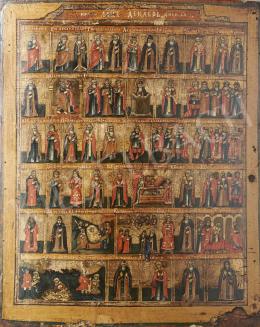 Russian Ikonpainter, 19th Century - Russian Calendar Ikon/December