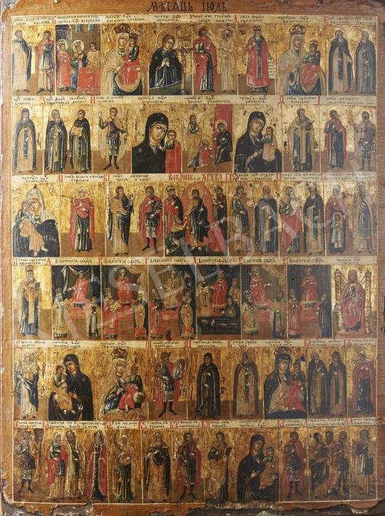 Eladó  Orosz ikonfestő, 19. század első fele - Alma, Orosz naptárikon/Július, 19 század első fele festménye
