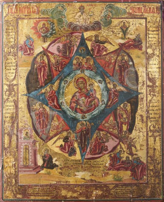 Eladó  Szerb ikonfestő, 19. század első fele - Madonna, szerb ikon, 19 század első fele festménye