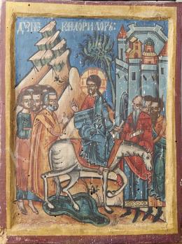 Szerb ikonfestő, 19. század - Jézus bevonulása, szerb népi ikon, 19. század
