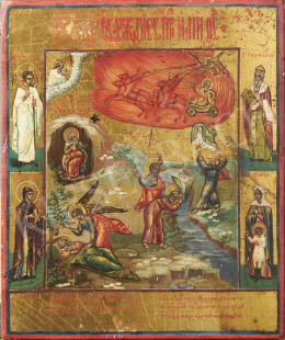 Orosz ikonfestő, 19. század - Illés, orosz ikon, 19. század