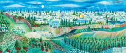 Galambos Tamás - Jeruzsálem, 1992