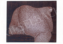 Benes, József - Fatty II., 1999