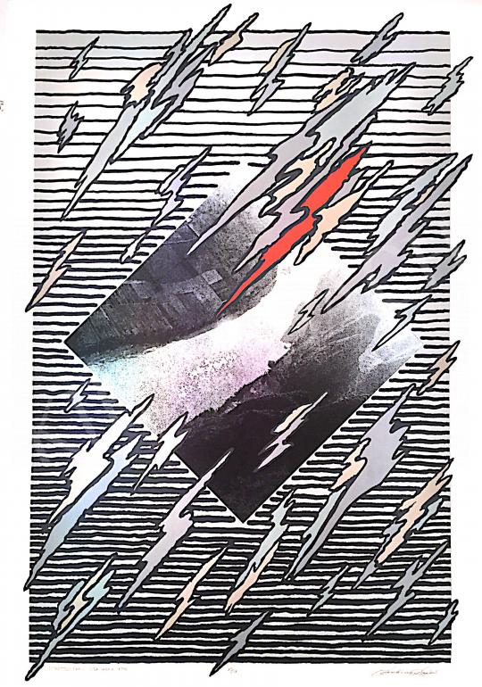 Eladó Sárkány Győző - Sztratoszféra I., 1996 festménye
