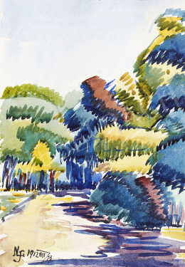 Nemes Lampérth József - Parkrészlet (Lombos fák), 1912
