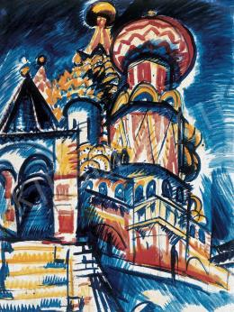 Uitz Béla - Moszkvai katedrális
