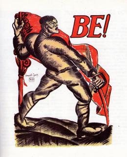 Nemes Lampérth József - Be! (Be a vörös hadseregbe!), 1919
