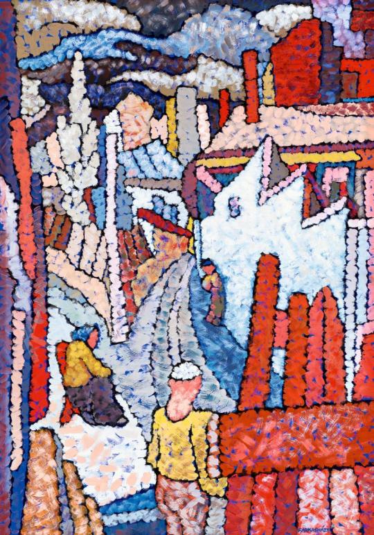 Farkasházy Miklós - Város, 1930-as évek közepe | 56. Őszi Aukció aukció / 48 tétel