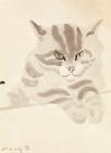 Vaszary János - Figyellek (Macska) festménye