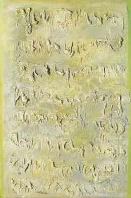 Csáji Attila - Írás(jelek), 60-as évek