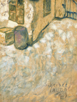 Scheiber, Hugó - Winter Courtyard (Snow Melting), 1919