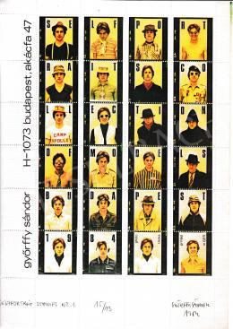 Győrffy Sándor - Self portrait (Stamp Design), 1984